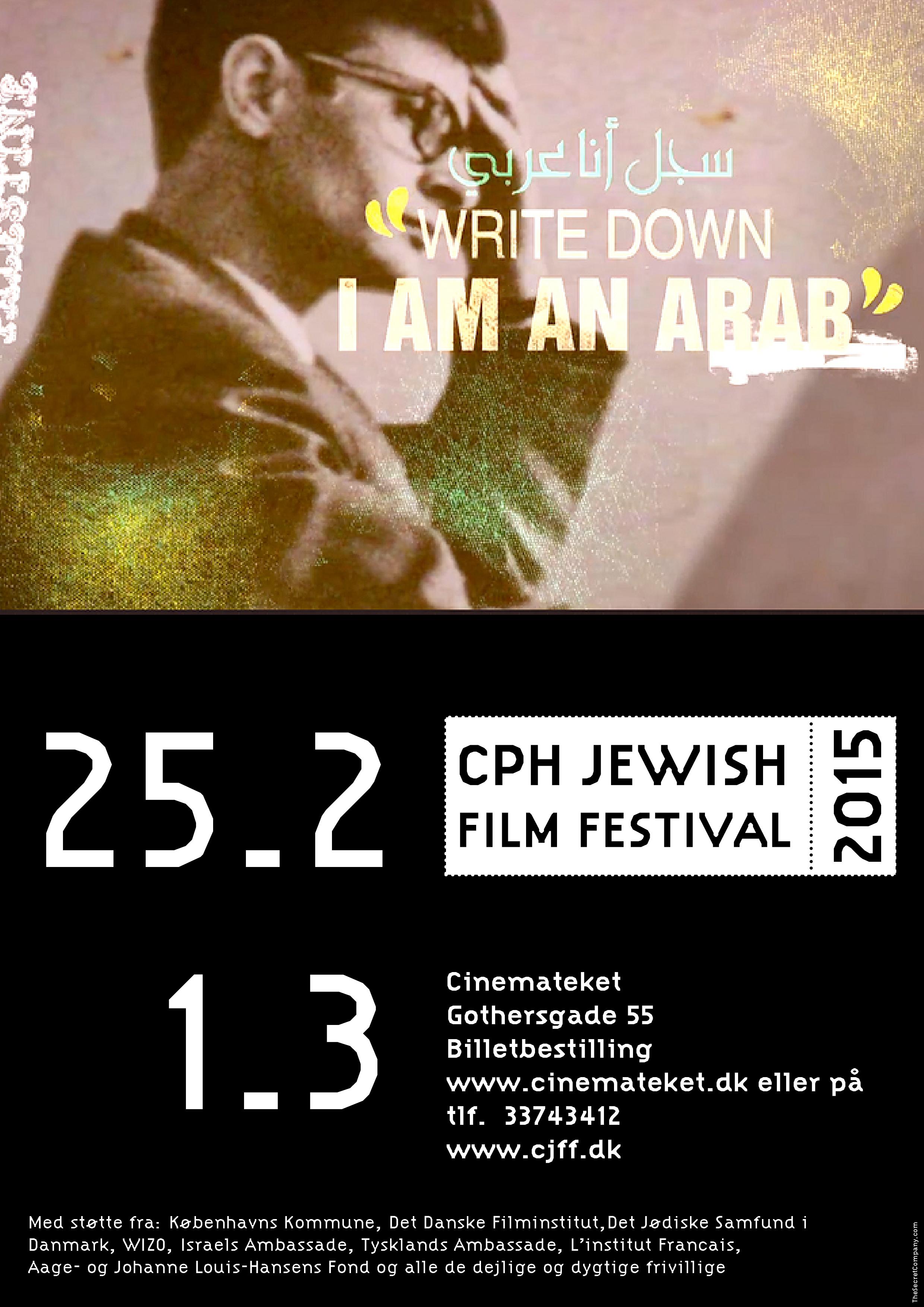 PosterCJFF20153